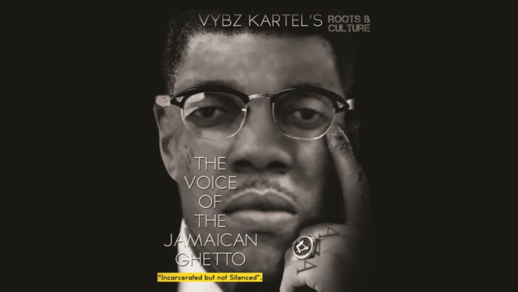 vybz-kartel-no-guilty-libro